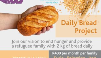 Join our vision to end hunger – 1 family 2 kg of bread daily