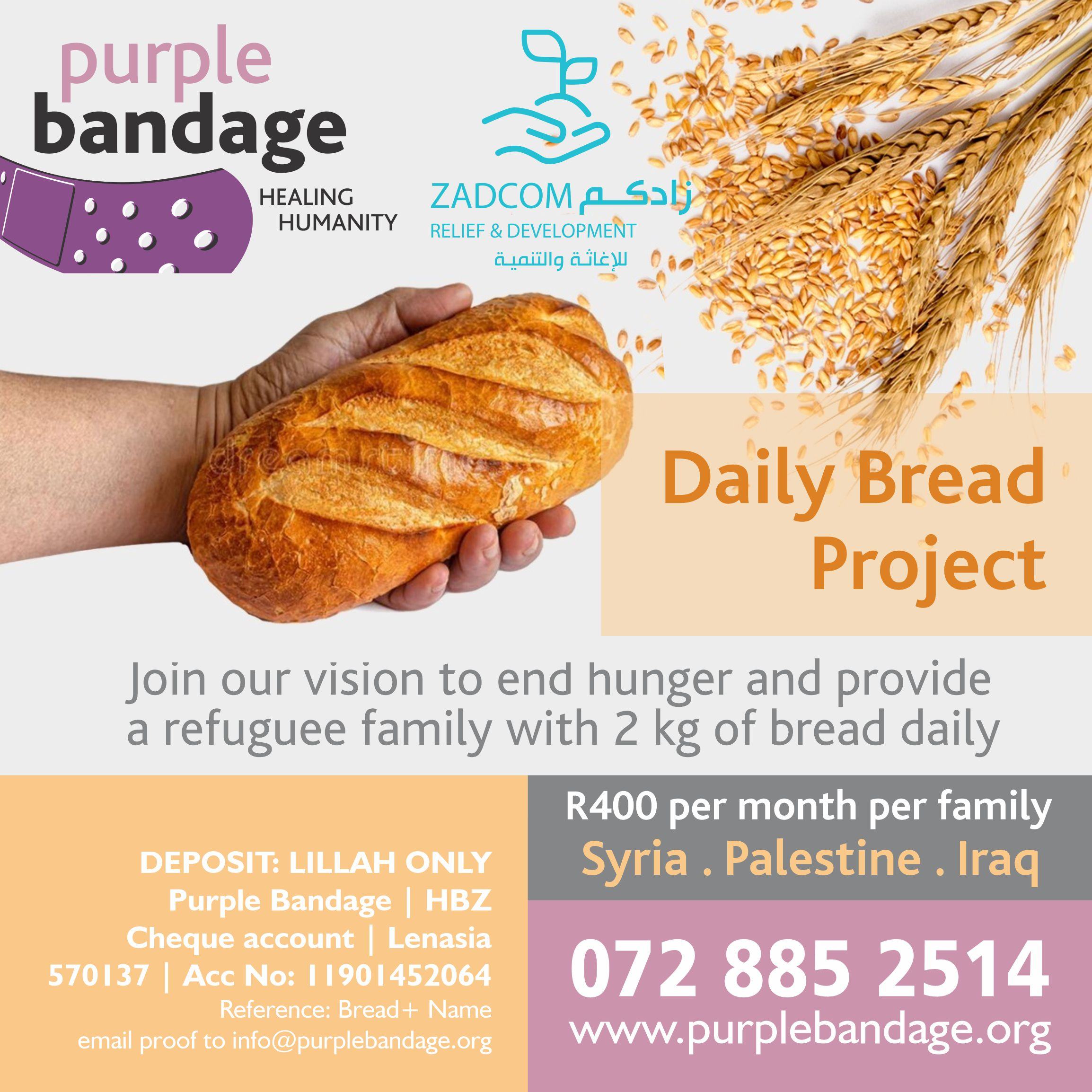 Read more about the article Join our vision to end hunger – 1 family 2 kg of bread daily